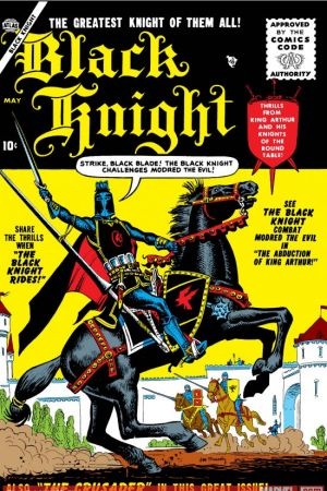 Black Knight (1955 - 1956) thumbnail