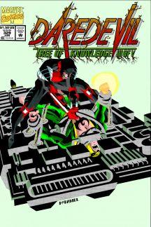 Daredevil #329