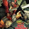 Deadpool (2008) #45