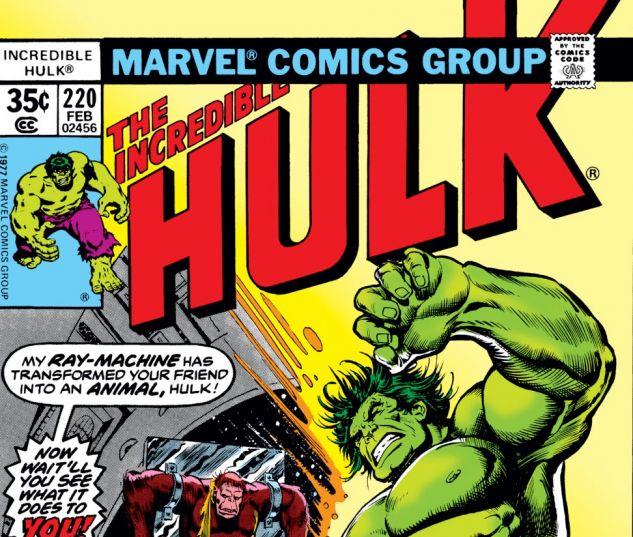 Incredible Hulk (1962) #220 Cover