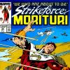 STRIKEFORCE MORITURI #29