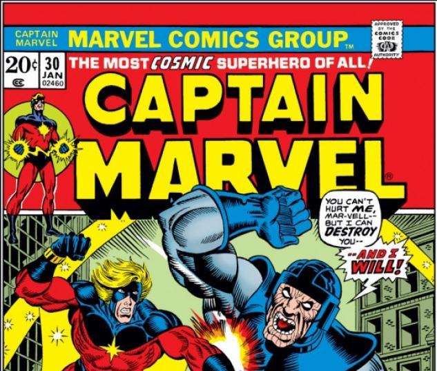CAPTAIN MARVEL #30 COVER