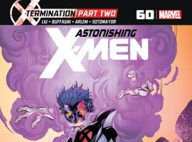 cover from Astonishing X-Men (2004) #60