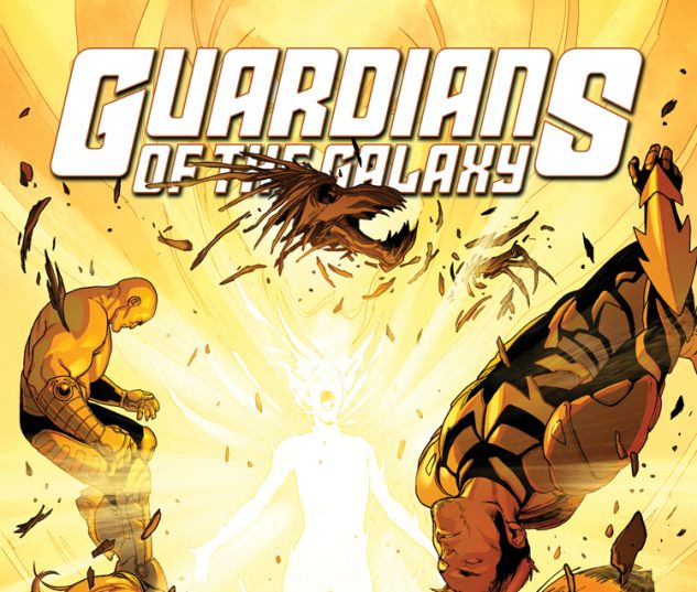 GUARDIANS OF THE GALAXY 13 (ANMN, WITH DIGITAL CODE)