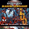 MARVEL SPOTLIGHT (2007) #12 COVER