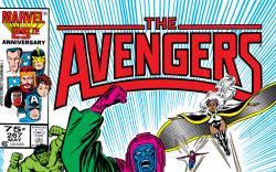 Avengers (1963) #267 Cover