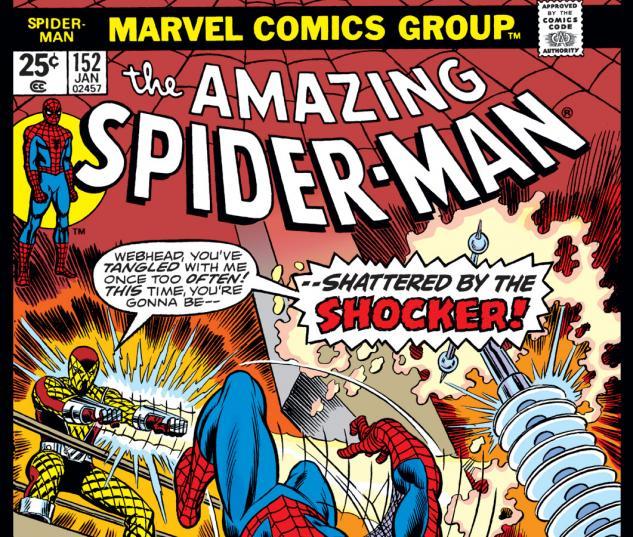 Amazing Spider-Man (1963) #152 Cover