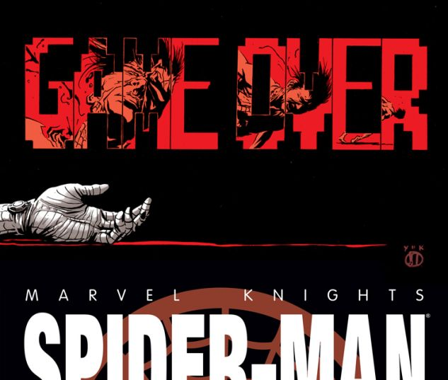 MARVEL KNIGHTS: SPIDER-MAN 5 (WITH DIGITAL CODE)