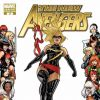 NEW AVENGERS #3 WOMEN OF MARVEL FRAME VARIANT cover by Joe Quinones
