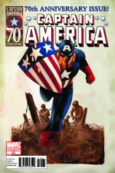 Captain America #616  (Epting Variant)