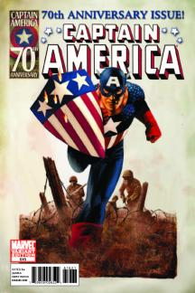 Captain America (2004) #616 (Epting Variant)