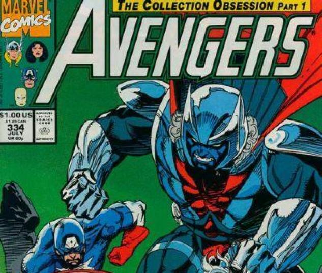 Avengers (1963) #334 cover by Andy Kubert