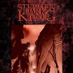 Dark Tower: End-World (2008)
