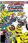 Captain America (1968) #269 Cover