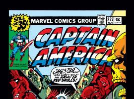 Captain America (1968) #227 Cover