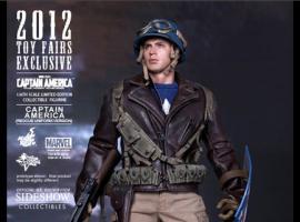 Sideshow Captain America