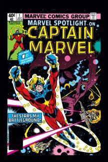 Marvel Spotlight (1979) #1