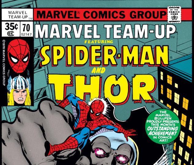 Marvel Team-Up (1972) #70 Cover