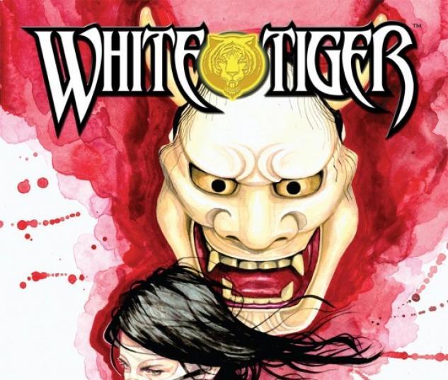 WHITE TIGER #3