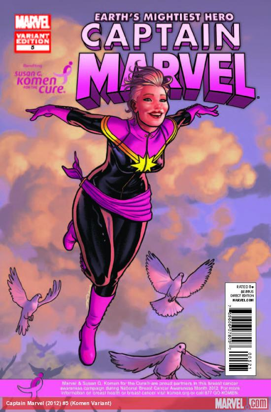 CAPTAIN MARVEL 5 KOMEN VARIANT