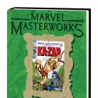 MARVEL MASTERWORKS: KA-ZAR VOL. 1 HC VARIANT (DM ONLY)