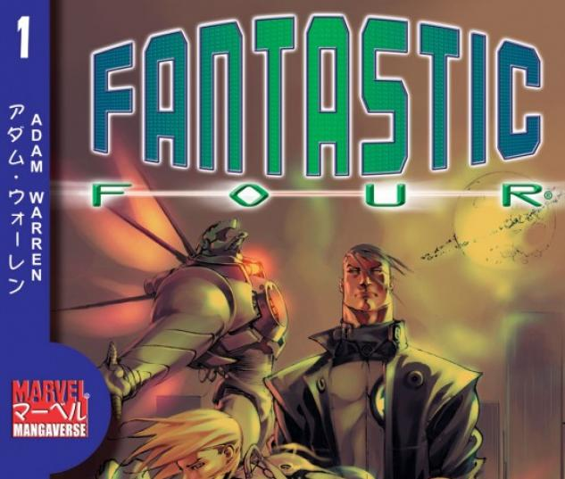 Marvel Mangaverse: Fantastic Four (2002) #1