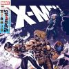 X-Men (2004) #188