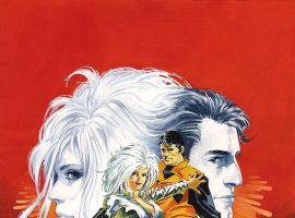 SABLE & FORTUNE (2008) #1 COVER