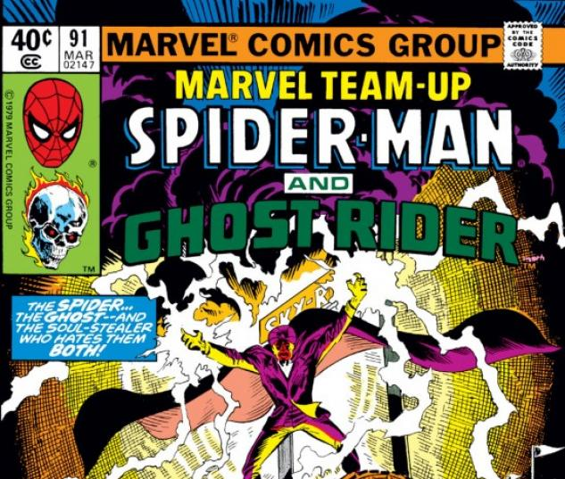 Marvel Team-Up #91