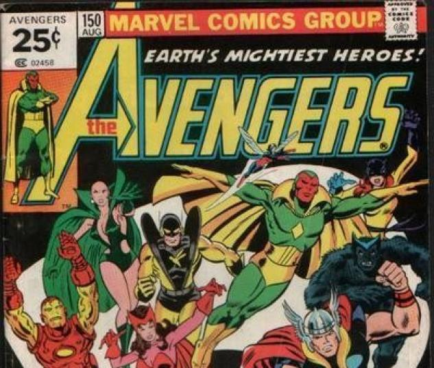 AVENGERS #150 cover