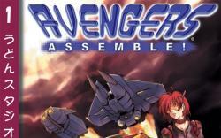 Marvel Mangaverse: Avengers (2002) #1