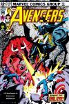 Avengers (1963) #226 Cover