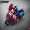 Captain America's Avenging Cycle from LEGO's Marvel's The Avengers collection
