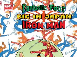 Fantastic Four/Iron Man: Big in Japan (2005) #3