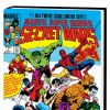SECRET WARS OMNIBUS #1