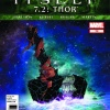 FEAR ITSELF 7.2: THOR VARIANT