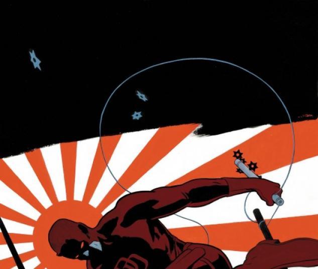 Daredevil (1998) #505