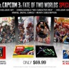 Marvel vs. Capcom 3: Fate of Two Worlds PS3 Special Edition
