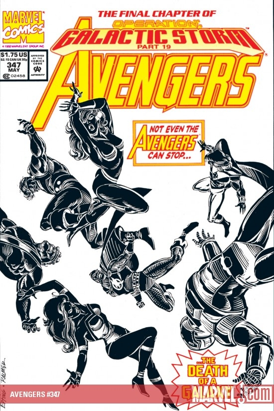 AVENGERS #347