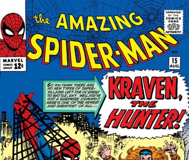 Amazing Spider-Man (1963) #15