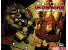 Invincible Iron Man (2008) #20 (ZIRCHER WRAPAROUND VARIANT (50/50))
