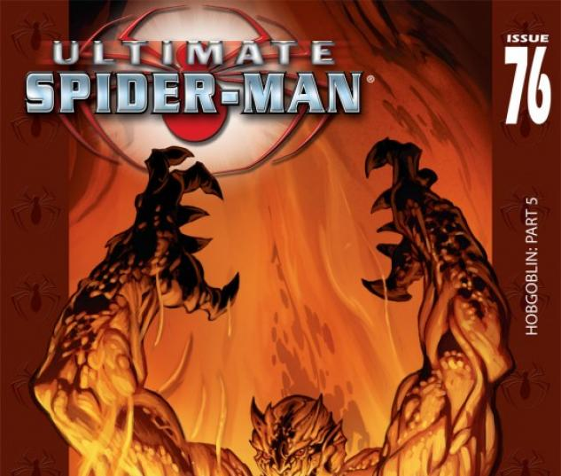 ULTIMATE SPIDER-MAN (2007) #76 COVER