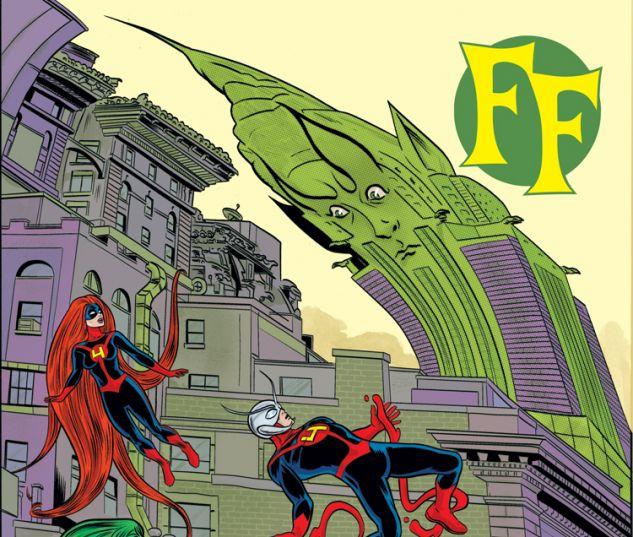 FF 11 (NOW)