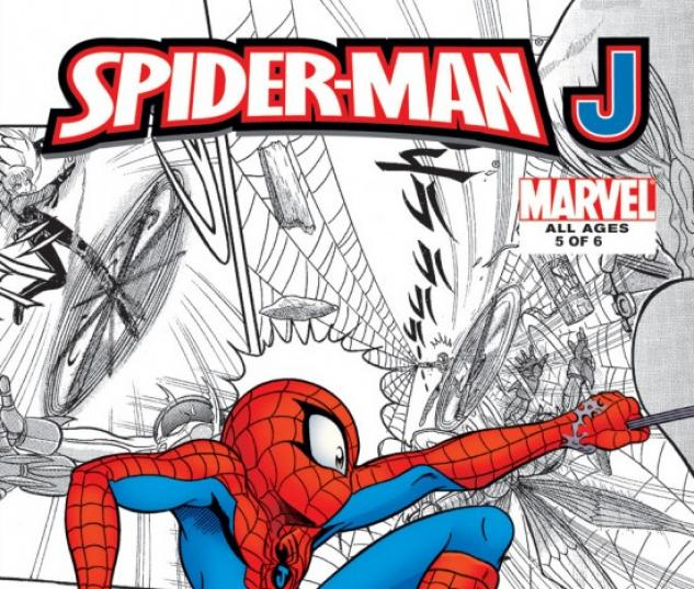 SPIDER-MAN J: JAPANESE KNIGHTS DIGEST #5