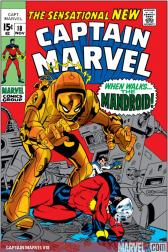 Captain Marvel #18