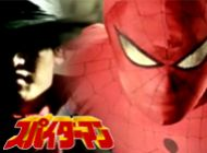Japanese Spiderman, Episode 31