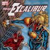 NEW EXCALIBUR #5