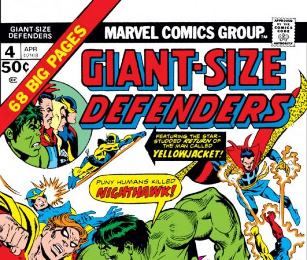 Giant-Size Defenders #4