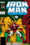 Iron Man (1968) #227