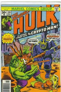 Incredible Hulk (1962) #205